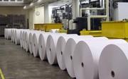 توزیع ۱۶۰ تن کاغذ بین نشریات کشور