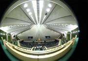 عکس | ژست وزیر احمدینژاد مقابل عارف در صحن مجلس