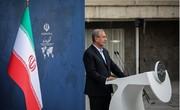 جزییات زمان اعلام تصمیمات جدید ایران درباره برجام