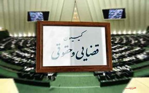 ایرادات شورای نگهبان به لایحه اعطای تابعیت به فرزندان مادران ایرانی رفع شد/ لایحه به مجمع نخواهد رفت
