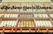 اتهامزنی ترامپ به مطبوعات با واکنش نیویورکتایمز روبرو شد