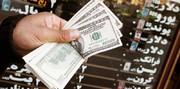 شما نظر بدهید/ دلیل نوسان در بازار ارز را چه میدانید؟