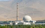 ایران امروز چه تعهدات هستهای را کاهش میدهد؟