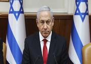 نتانیاهو از تصمیمش برای شرکت در نشست منامه خبر داد