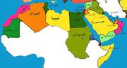 در خاورمیانه به دنبال چه هستیم؟