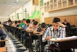 شرکت بیش از ۷.۰۰۰ دانشآموز استان چهارمحالوبختیاری در آزمون ورودی مدارس نمونه دولتی