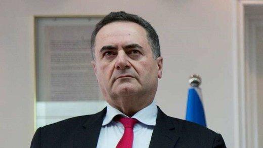 رژیم صهیونیستی رسماً حضورش را در کنفرانس منامه اعلام کرد
