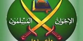 اخوانالمسلیمن : فوت مُرسی «قتل عمد» است