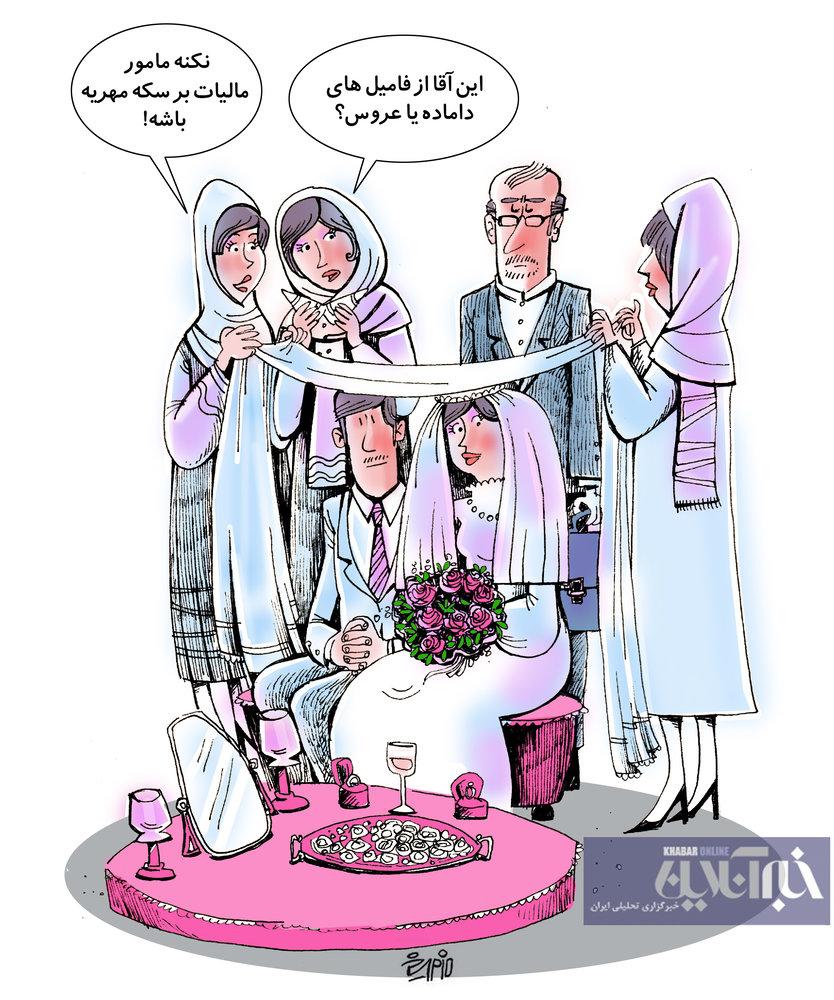 این آقا از فامیلهای داماده یا عروس؟