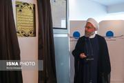 افتتاح ترمینال «سلام» فرودگاه امام (ره) با حضور روحانی
