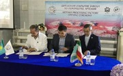 انتقال دانش فنی عمل آوری و فراوری سیست آرتمیا بین دانشگاه ارومیه و قزاقستان