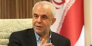 تفاهم نامه اشتغالزایی برای ۱۵۰۰ ایثارگر بوشهری امضا شد