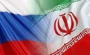ایران و روسیه در چه موضوعاتی به تفاهم رسیدند؟