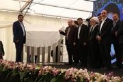 افتتاح طرح ملی شهرک صنعتی دارویی برکت با حضور وزیر بهداشت، درمان و آموزش پزشکی و استاندار البرز