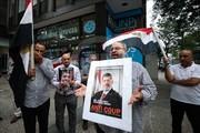 تصاویر | دسته عزاداری هواداران مرسی در نیویورک