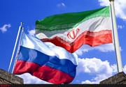 مسکو می خواهد به ایران جنگ افزار بفروشد