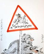هشدار: محل عبور انسانهای وحشی!