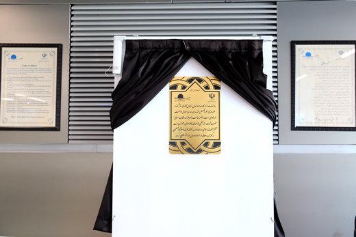 افتتاح ترمینال گالری سلام در فروگاه امام خمینی(ره) با حضور رئیسجمهور