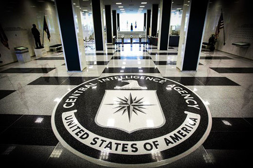 فیلم | گزارشی از انهدام شبکه سایبری جاسوسی آمریکا توسط وزارت اطلاعات