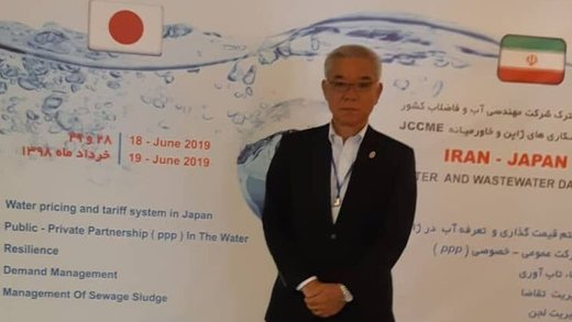 ژاپنیها چقدر آب هدر میدهند؟