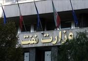 فیلم | مافیای پشت پرده، اطلاعات نفتکشهای ایرانی را می فروشند؟