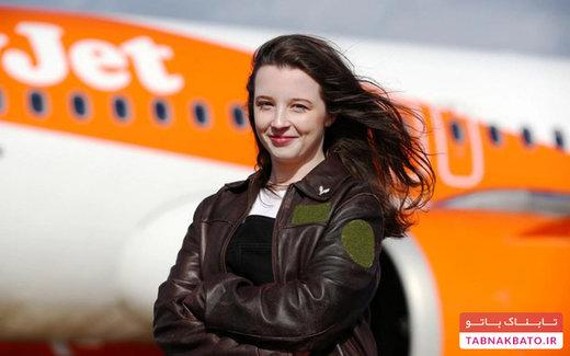 جوانترین خلبان زن در جهان کیست؟/ تصاویر
