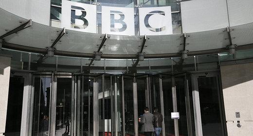 پاکستان از بیبیسی شکایت کرد