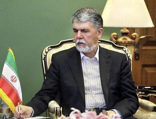 پیام وزیر ارشاد برای نکوداشت علی شریعتی