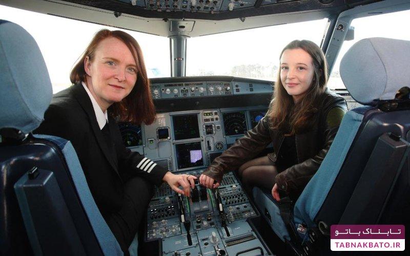 جوان ترین خلبان زن در جهان کیست؟