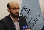هشدار دادستان اصفهان به وکلا: حقالوکالهها را شفاف کنید
