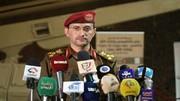حمله هوایی یمن به فرودگاه جیزان در جنوب غرب عربستان