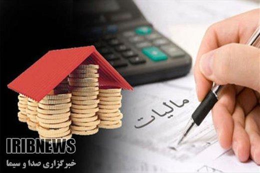 مهلت ارائه اظهارنامه مالیاتی جمعه ۳۱ خرداد به سر میرسد