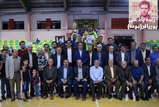 مسابقات فوتسال جام رمضان یادواره شهدای لرستان در پایتخت/ تیم شهید موسوی قهرمان شد