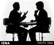 تفاوت روانشناس، مشاور و روانپزشک چیست؟