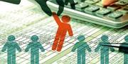 درخواست وزارت اقتصاد برای قطع سریع یارانه ثروتمندان