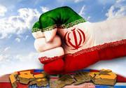 جاسوس ارشد اسراییلی: ایران در برابر تحریمها پایداری زیادی دارد