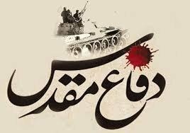 مروری بر عملیات نصر ۴ در ۳۲ سال پیش