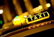 ادعای تازه سازمان تاکسیرانی درباره سوابق کیفری برخی رانندگان تاکسیهای اینترنتی