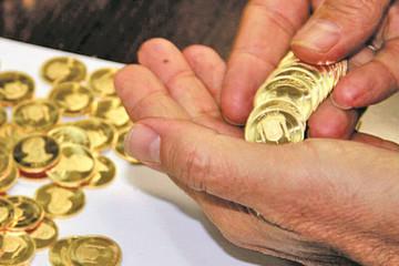 خبر مهم برای خریداران سکه پیشفروشی