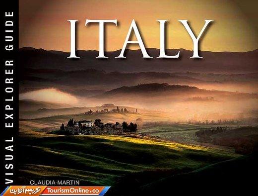 کتاب «مجموعه راهنمای تصویری ایتالیا» کلادیا مارتین