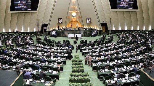 نامه مهم نمایندگان مجلس به رهبر انقلاب درباره ترور سردار سلیمانی