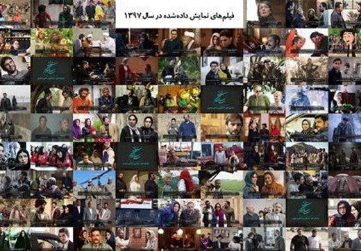 اقلام تبلیغی تایید شده سازمان سینمایی منتشر میشود