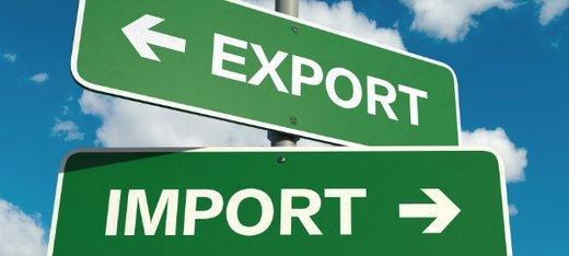 افزایش درآمدهای صادراتی کشور در سال ۹۶ چقدر بود؟