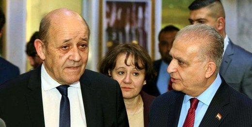 وزرای خارجه عراق و فرانسه درباره بحران خاورمیانه مذاکره کردند
