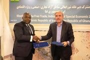 Iran, Ghana sign MoU on free zones