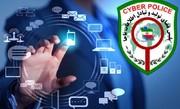 روایت پلیس فتا از کانالهای تلگرامی که سوالات کنکور را میفروشند