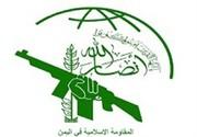«رویترز» از گفتوگوی عربستان و انصارالله برای آتشبس خبر داد