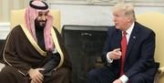 هل يفضل ترامب السعودية على قطر والكويت والبحرين و..