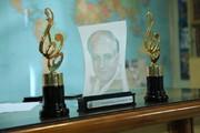 از «گلشیفته» تا «پدر»/ نامزدهای تلویزیونی جشن حافظ معرفی شدند