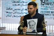 اهدای تندیس علی معلم به گلاب آدینه/ حذف یک جایزه از جشن حافظ